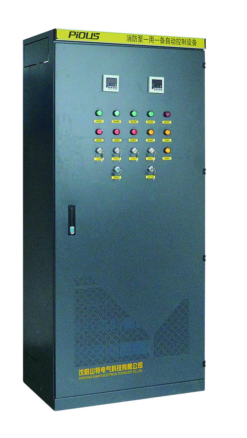 STXFH系列消防泵控制柜