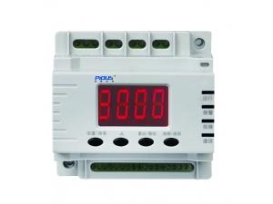 STHZ-A系列电气火灾监控探测器(经济型)