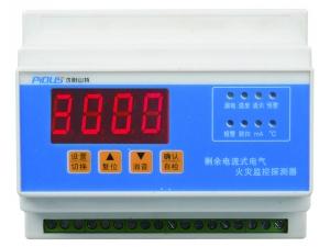 STHZ-B系列电气火灾监控探测器