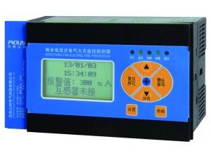 STHZ-D系列电气火灾监控探测器(液晶型)