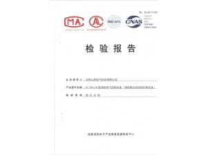 消防电气控制装置(消防泵 ...